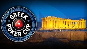 greek-poker-cup