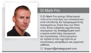 Dr Mark Fric