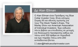 dr-alan-ellman