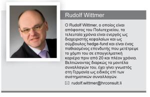 Rudolf Wittmer