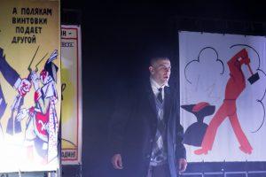 """""""Маяковский"""" в Театре Луны: """"Переханный временем..."""" """"Маяковский"""" в Театре Луны: """"Перееханный временем…"""" jf9XwQadDvw 300x200"""
