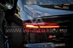 Нанокерамика на Audi S8 фото сзади