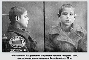 Московский мартиролог Московский мартиролог 519cde313239 300x201