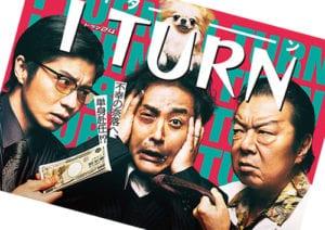 Tentang JDrama I Turn (TV Tokyo, 2019)