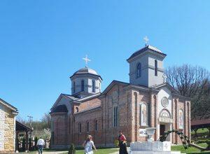 Manastir Bosnjane
