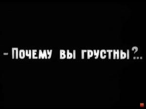 краткость Советский леттеринг Мода на краткость iJCyqFLc7hY 1 300x225