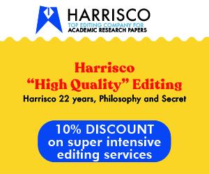 Harrisco Super Intensive editing service discount