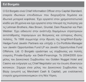 borgato-bio