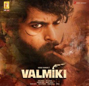 Valmiki Gaddala Konda Ganesh Box Office Collection Day 10