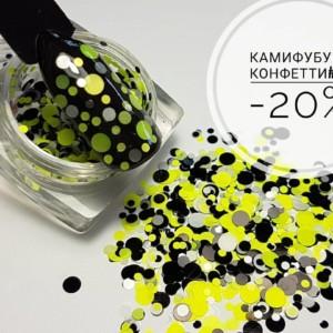 Конфетти дизайн для ногтей