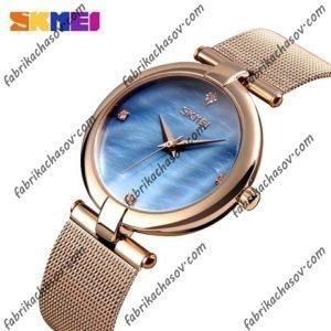 Часы Skmei женские 9177 синие