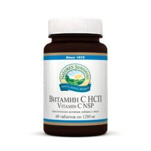 Витaмин С НСП Vitamin C NSP