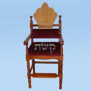 כיסא אליהו הנביא בעיצוב מלכותי