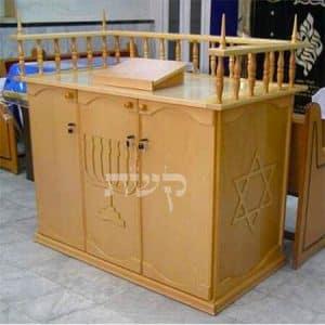 תיבה בבית כנסת אהל שמואל, גאולה, ירושלים