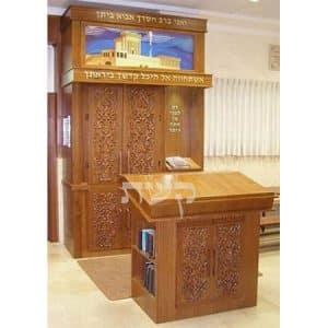 היכל בבית הכנסת שטיבלך, ירושלים