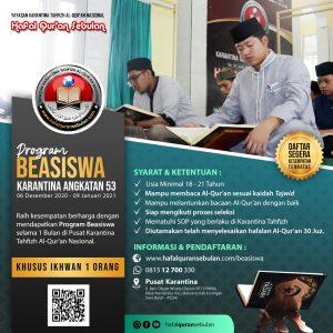 Beasiswa-Karantina-Tahfizh-Al-Quran-Nasional.