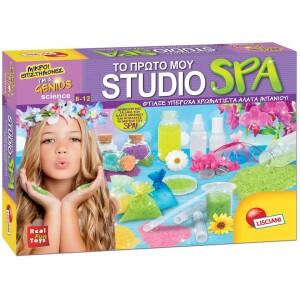 Το πρώτο μου Studio Spa