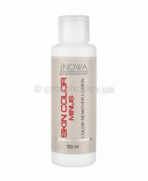 Лосьон для удаления краски jNOWA Professional Color Minus