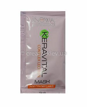 Маски для окрашенных волос jNOWA PRO KERAVITAL