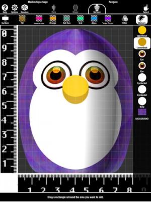 Программа для 3D моделирования на iPad