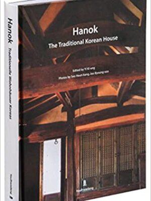 Hanok: The Traditional Korean House