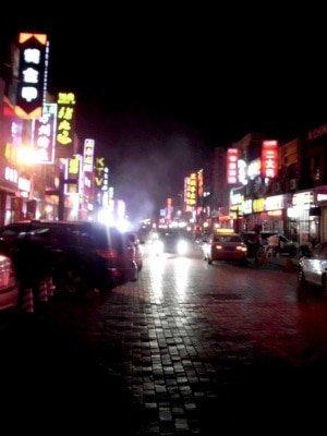 Hohhot street view at night