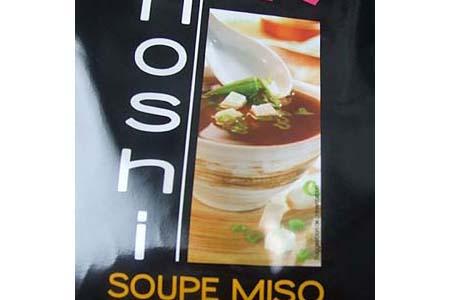 soupe-miso-tanoshi