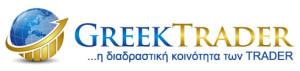 greektrader