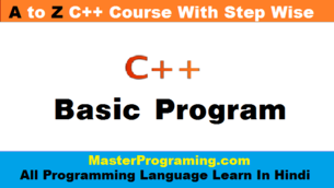 simple C plus plus program in hindi