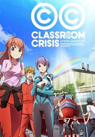 Classroom Crisis ฝ่าวิกฤต ห้องเรียนธุรกิจ