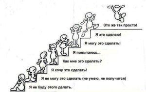 не сдавайся