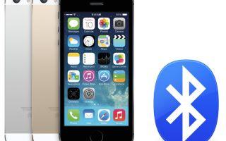 Как передавать файлы с iPhone по Bluetooth? Способ передачи.
