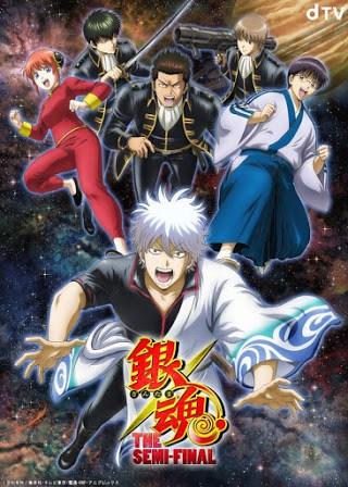 Gintama: The Semi-Final กินทามะ เดอะ เซมิ ไฟนอล