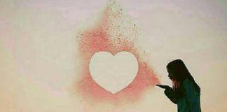 te quiero, para qué