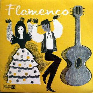 "Pepe De Almeria Und Sein Ensemble - Flamenco Zigeuner (7"")"