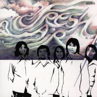 Fresh Air (9) - Fresh Air (LP)