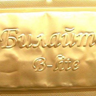 Капсулы для похудения БИЛАЙТ b-lite 96 королевский