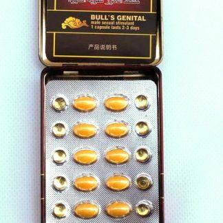 Таблетки для повышения потенции BULL'S GENITAL «Гениталии быка»