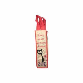 """ЭКО сумка для бутылки """"Кіт"""", ТМ """"ZOZ"""", 330 мм*100 мм*100 мм (арт.96019)"""