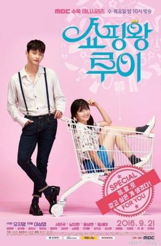 poster_shoppingkinglouis_2