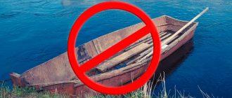Сроки запрета на рыбалку в 2019 году