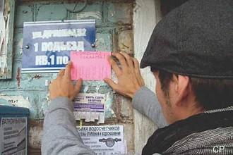 Photo of Увеличился штраф за расклейку объявлений и граффити Увеличился штраф за расклейку объявлений и граффити Увеличился штраф за расклейку объявлений и граффити 1661002