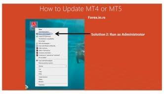 how to update MT4 platform