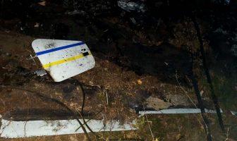 Аварія дельтаплану, дві людини загинуло