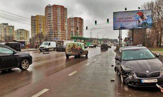 ДТП на Київській 18.12.2020