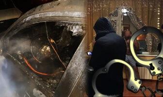 Затримання бандитів, які спалили Lexus