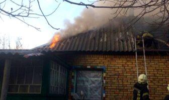 Пожежа будинку в Пухівці