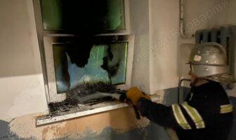 Пожежа на Київській, 166