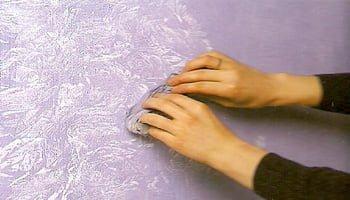 Пример покраски сен