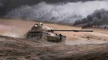 Купите уникальный премиум танк T95E6 для игры World of Tanks за 1790 рублей